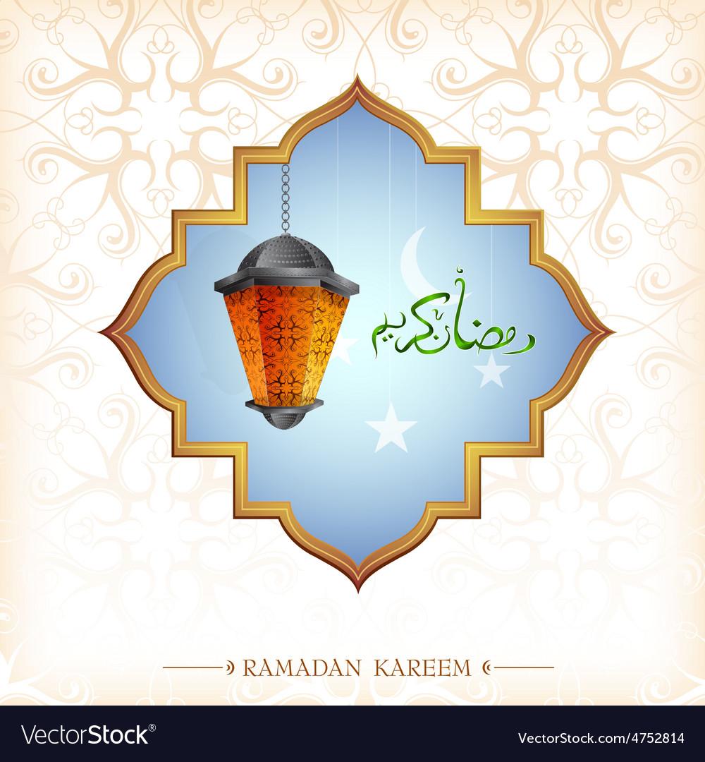 Ramadan greeting card design with lantern vector | Price: 1 Credit (USD $1)