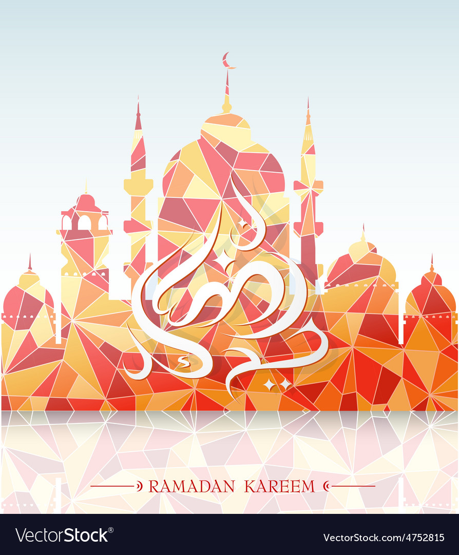 Muslim mosque on ramadan holy month greeting card vector | Price: 3 Credit (USD $3)