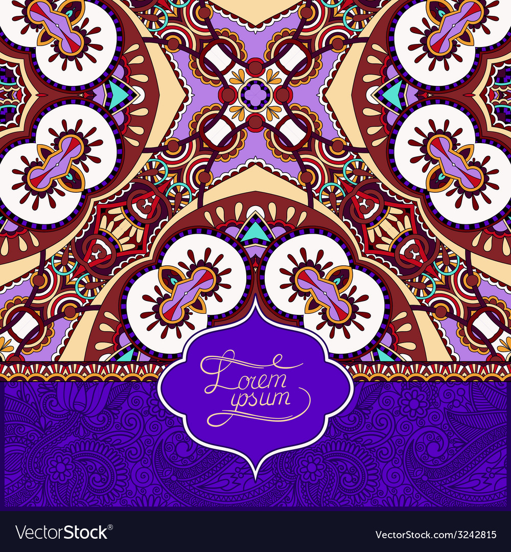 Unusual violet colour floral ornamental template vector | Price: 1 Credit (USD $1)