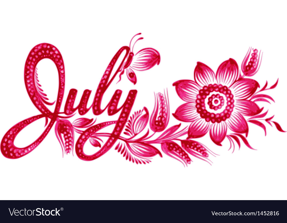July the name of the month vector | Price: 1 Credit (USD $1)
