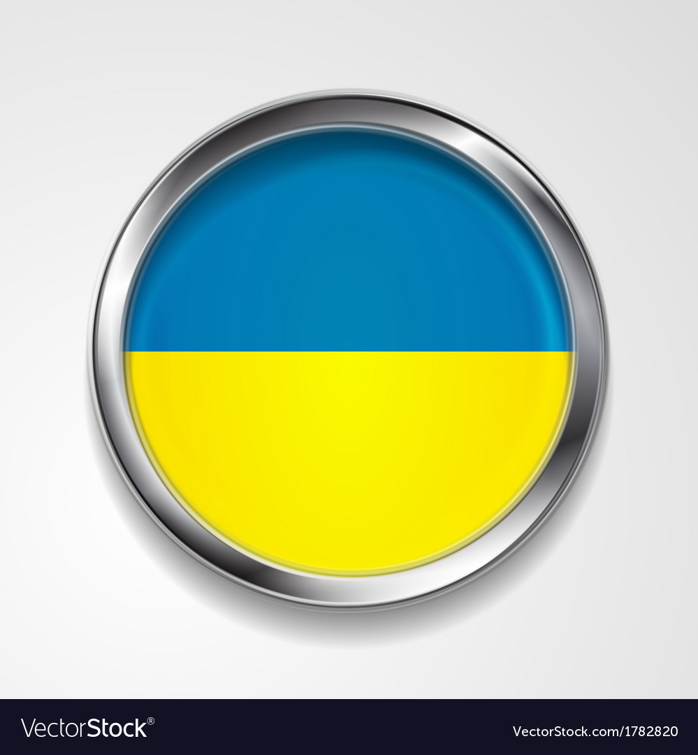 Ukrainian flag vector | Price: 1 Credit (USD $1)
