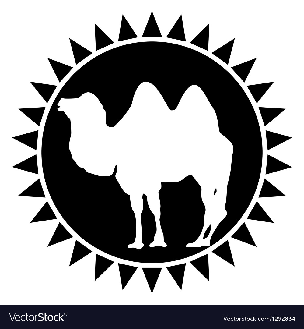 Camel vector | Price: 1 Credit (USD $1)