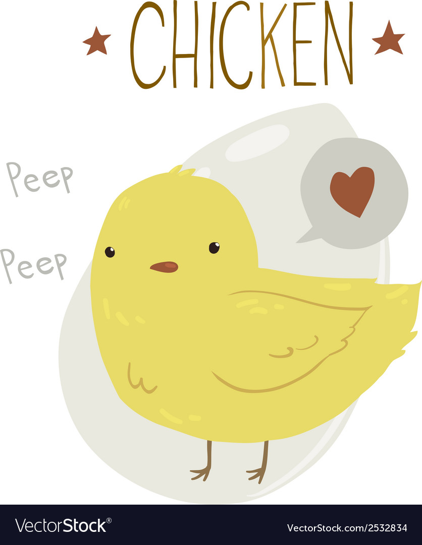 Cartoon flat cute yellow baby chicken vector | Price: 1 Credit (USD $1)
