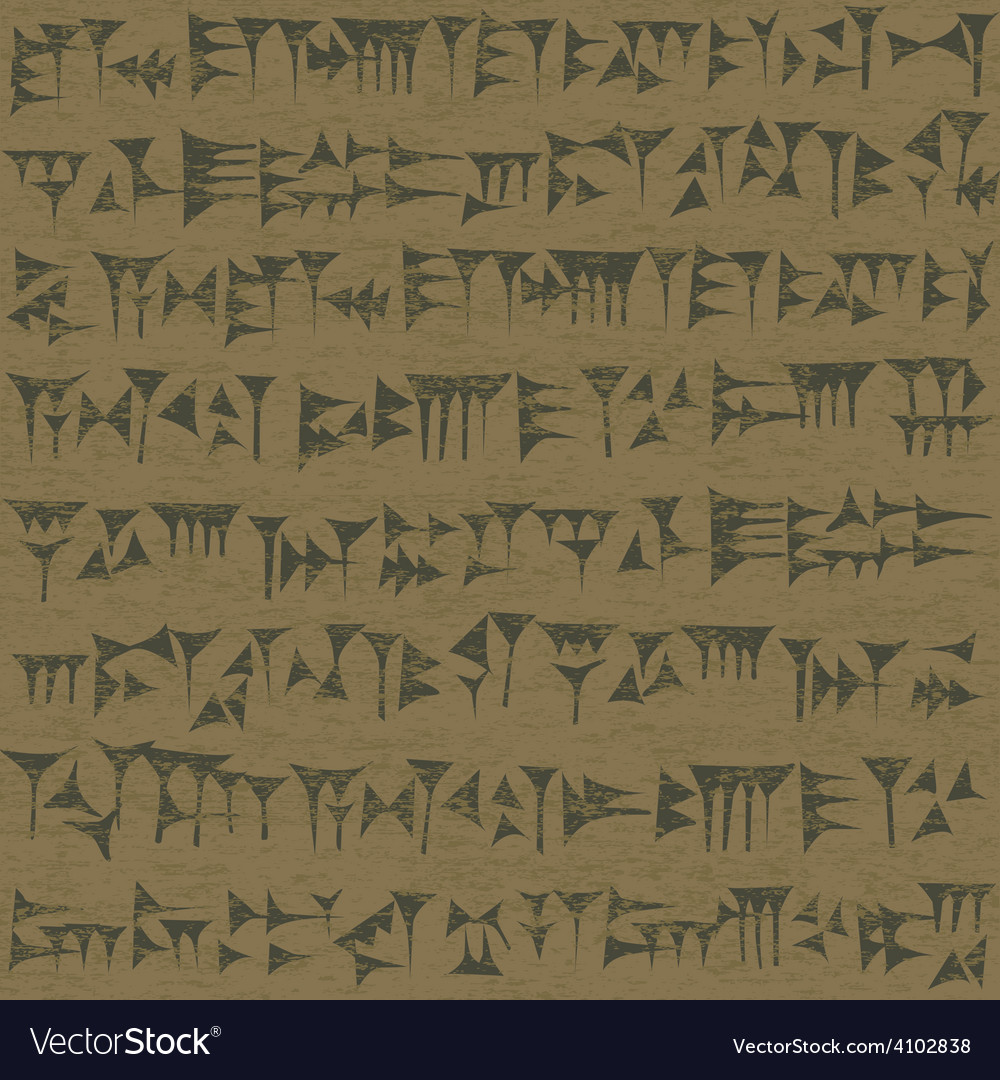 Old wall with ancient grunge cuneiform assyrian or vector | Price: 1 Credit (USD $1)