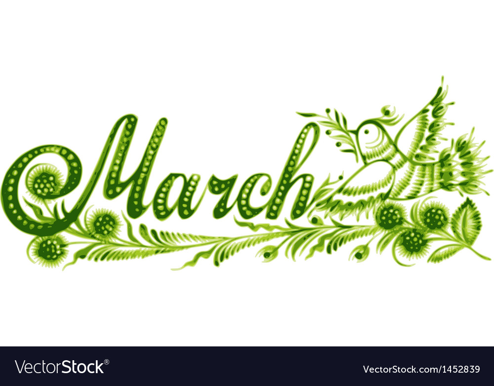 March the name of the month vector | Price: 1 Credit (USD $1)