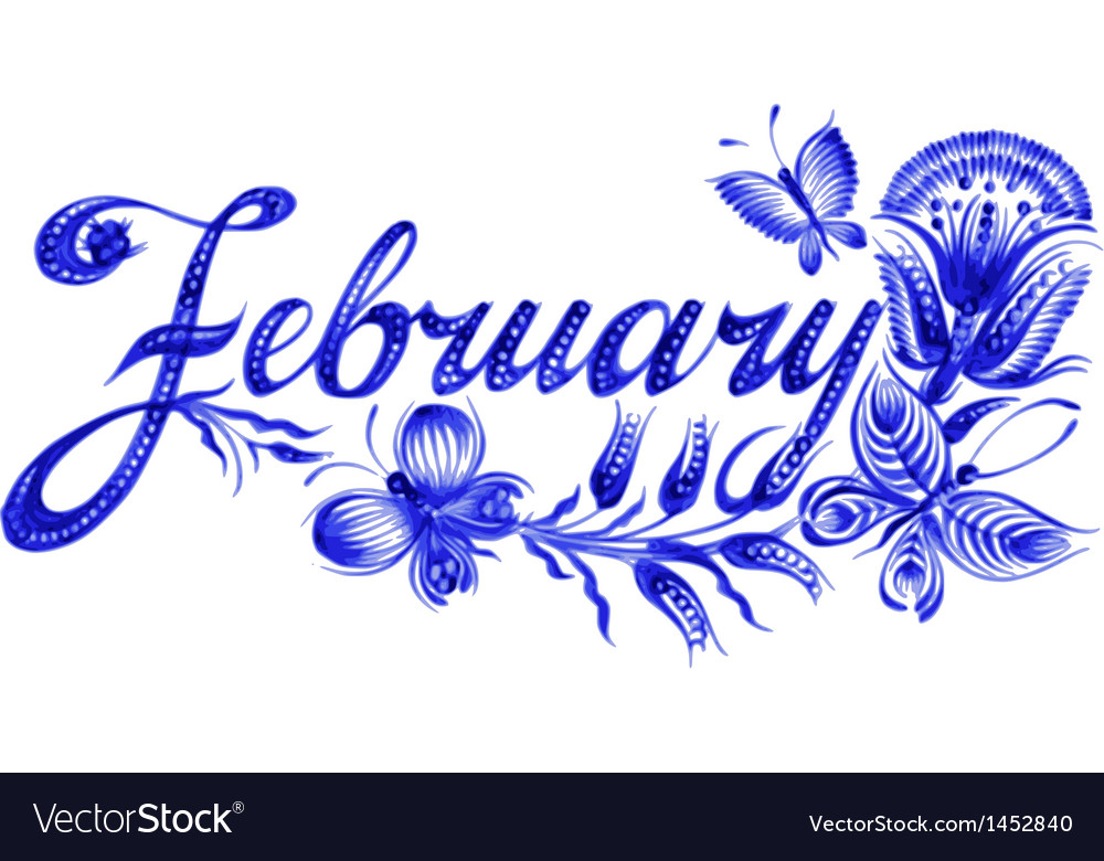 February the name of the month vector | Price: 1 Credit (USD $1)