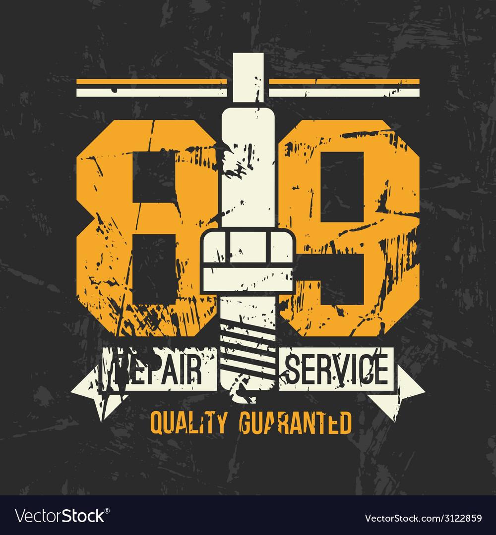 Car service emblem vector | Price: 1 Credit (USD $1)