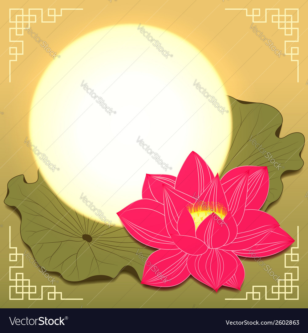Mid autumn festival lotus flower vector | Price: 1 Credit (USD $1)