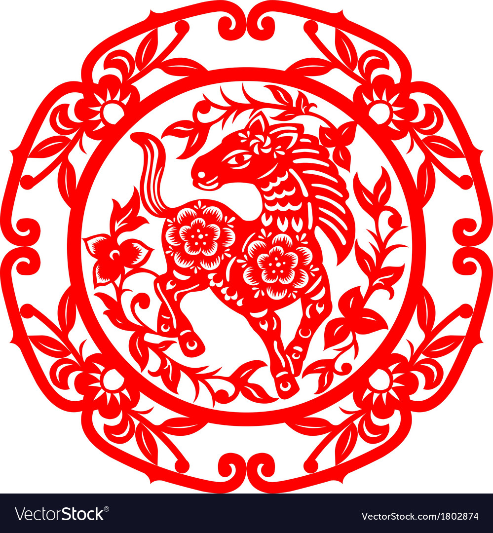 Chinese new year horse vector | Price: 1 Credit (USD $1)