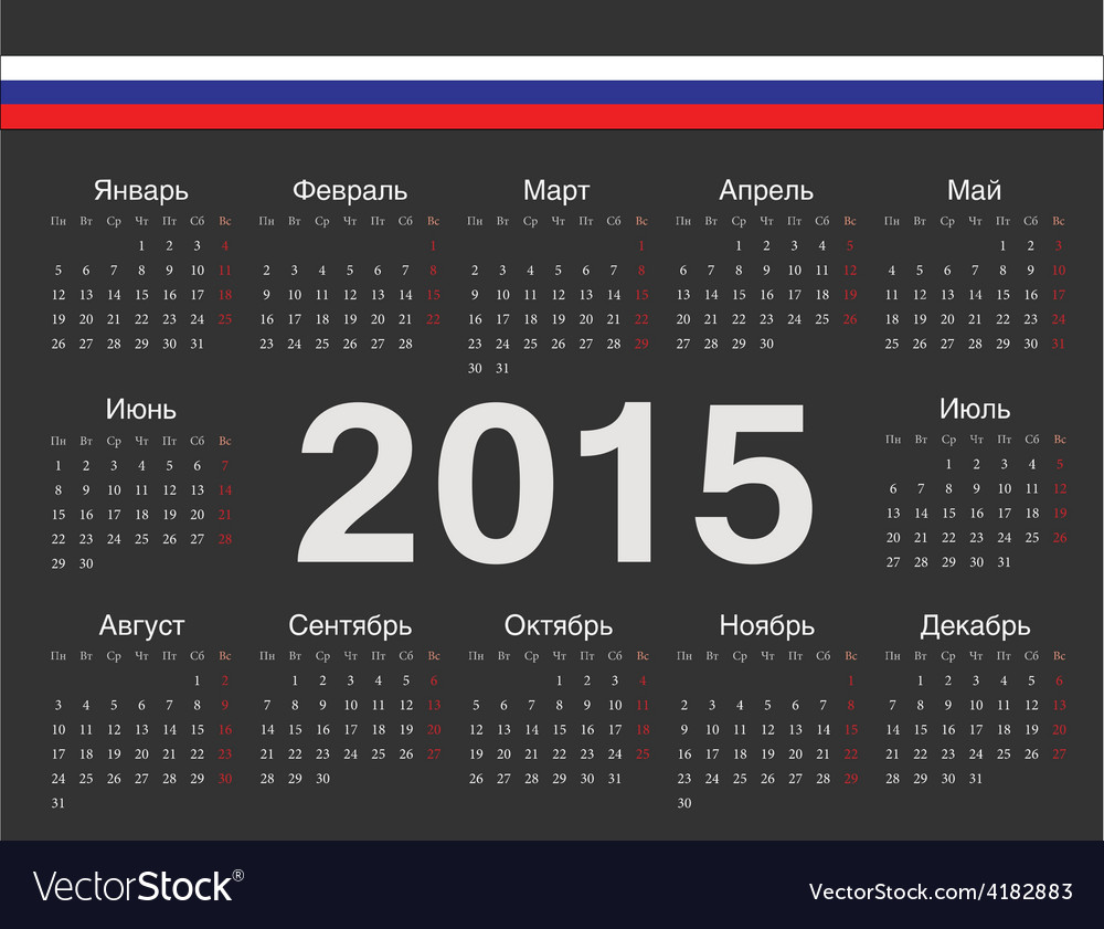 Circle russian 2015 year calendar vector | Price: 1 Credit (USD $1)