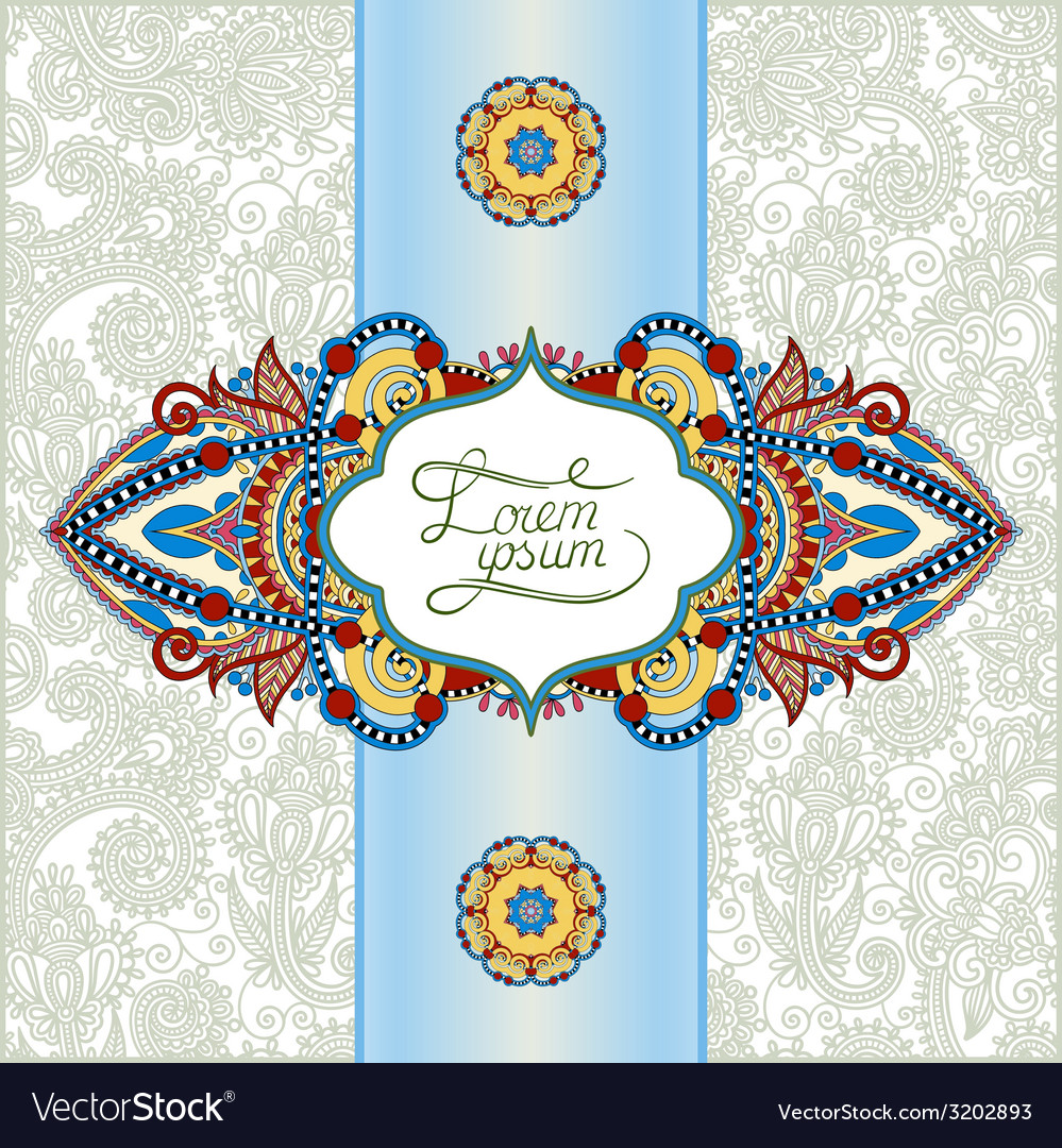 Unusual floral ornamental template with place for vector   Price: 1 Credit (USD $1)