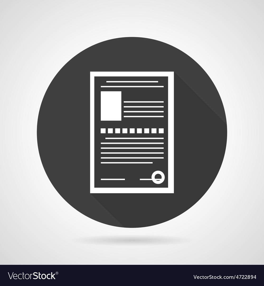 Paperwork black round icon vector | Price: 1 Credit (USD $1)