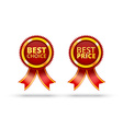 Best price red labels vector