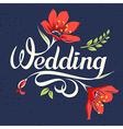 Wedding calligraphic inscription 2 vector
