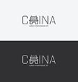 Alphabet china design concept with flat sign icon vector