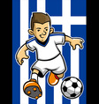 Greece soccer player with flag background vector