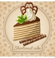 Shortcrust cake label vector