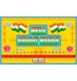 Mera bharat mahan in truck paint style vector
