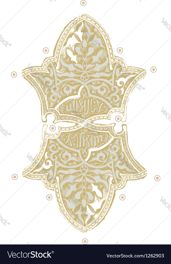 Ornament vector | Price: 1 Credit (USD $1)