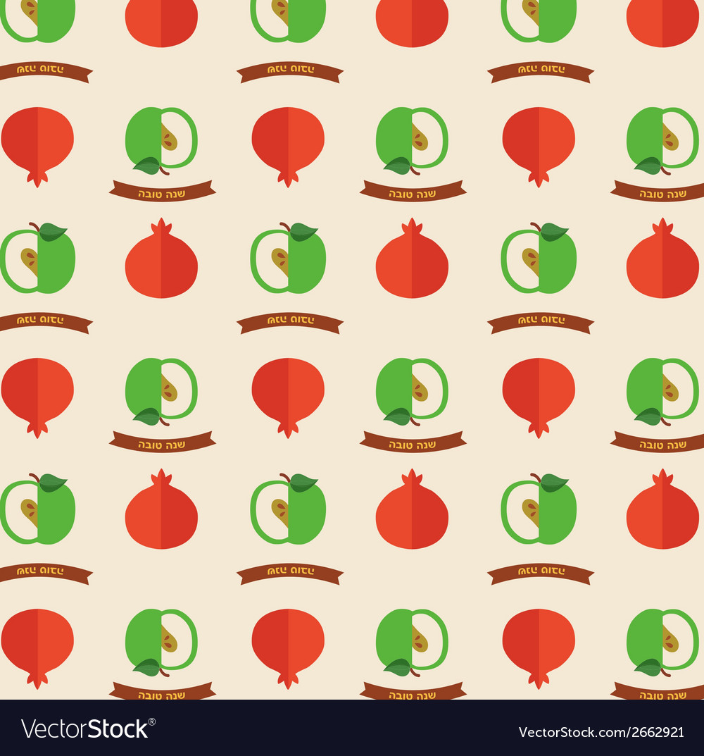 Seamless pattern with apples and pomegranates vector | Price: 1 Credit (USD $1)