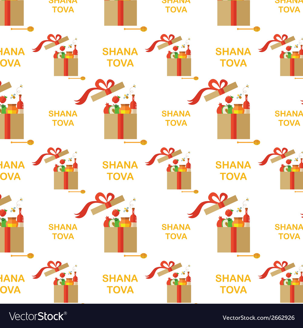 Rosh hashana jewish holiday template happy new vector | Price: 1 Credit (USD $1)