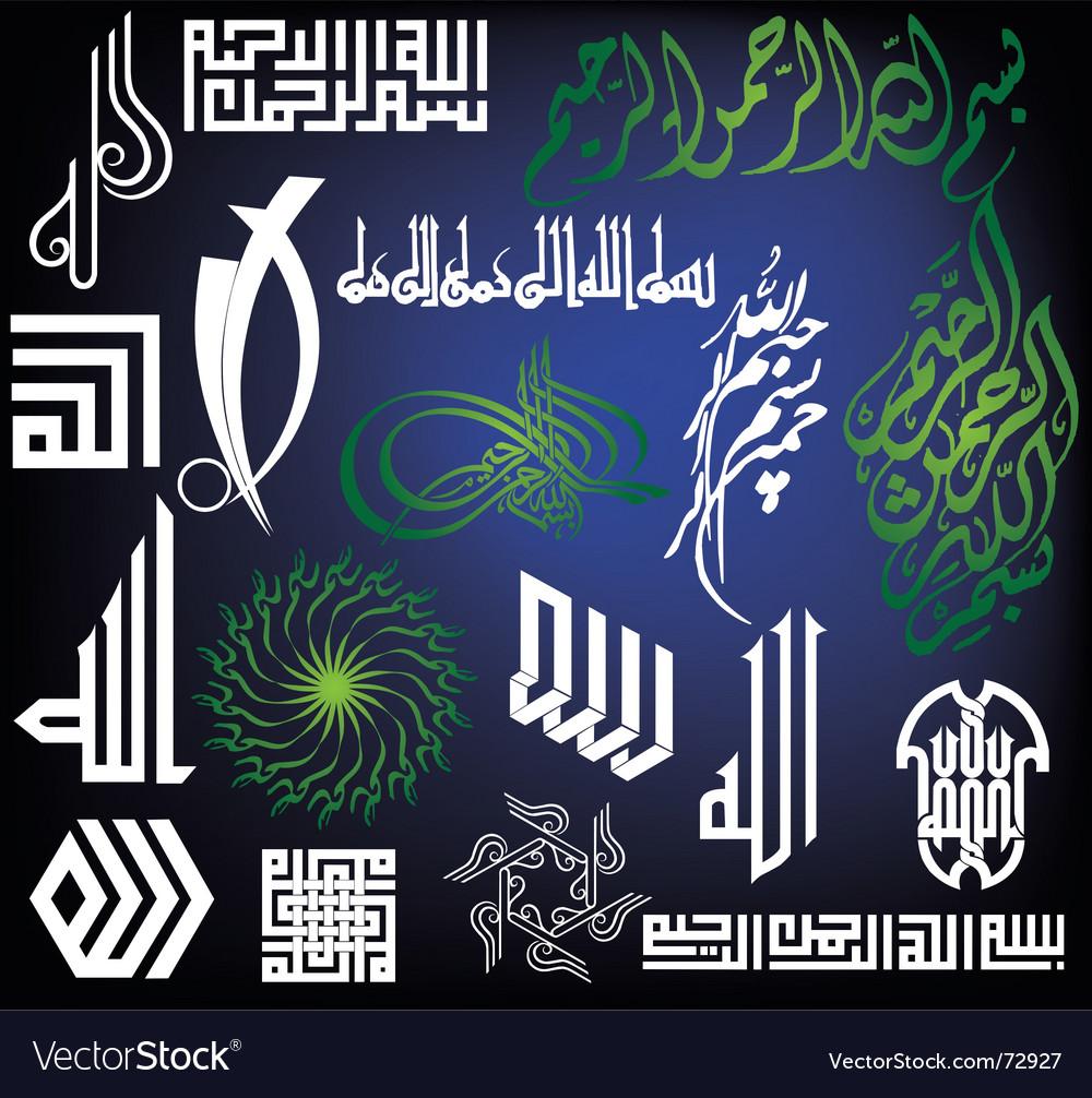 Islamic artistic design vector | Price: 1 Credit (USD $1)