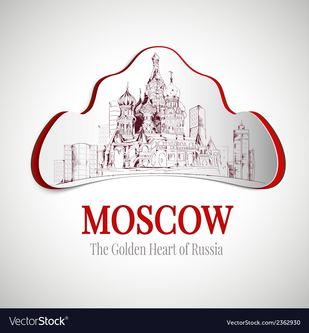 Moscow city emblem vector | Price: 1 Credit (USD $1)