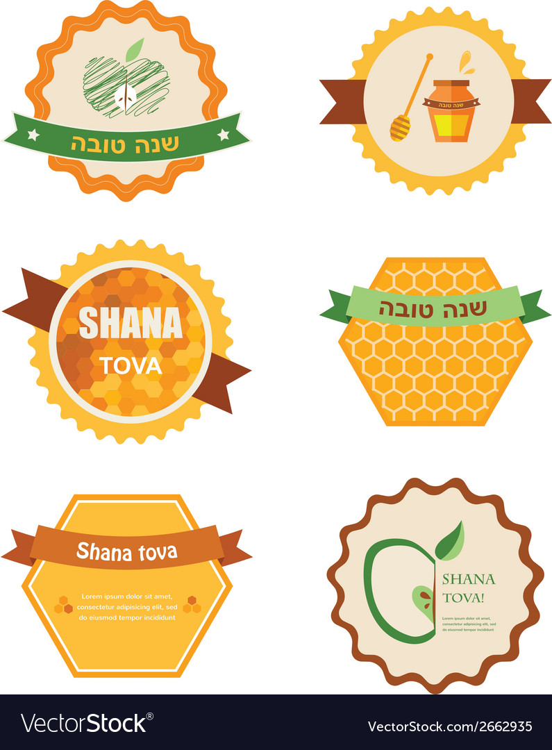 Set of six icons for rosh hashana jewish holiday vector | Price: 1 Credit (USD $1)