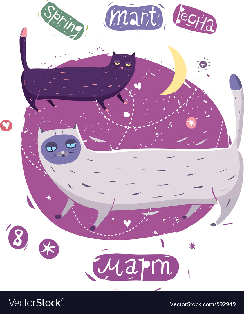 Cats march spring vector | Price: 3 Credit (USD $3)