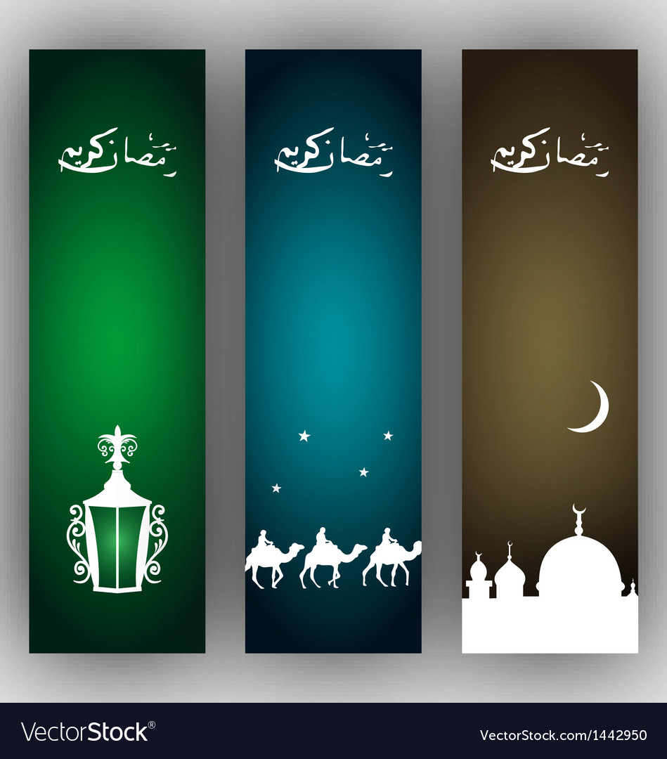 Set islamic banners with symbols ramadan holiday vector | Price: 1 Credit (USD $1)