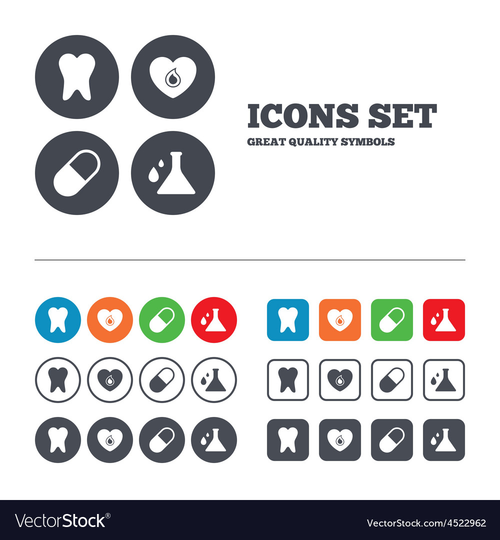 Medical icons pill tooth chemistry and heart vector | Price: 1 Credit (USD $1)