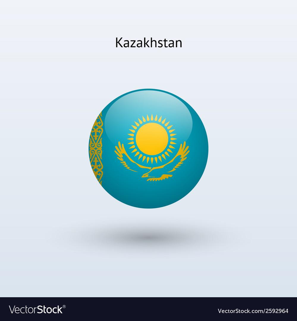 Kazakhstan round flag vector   Price: 1 Credit (USD $1)