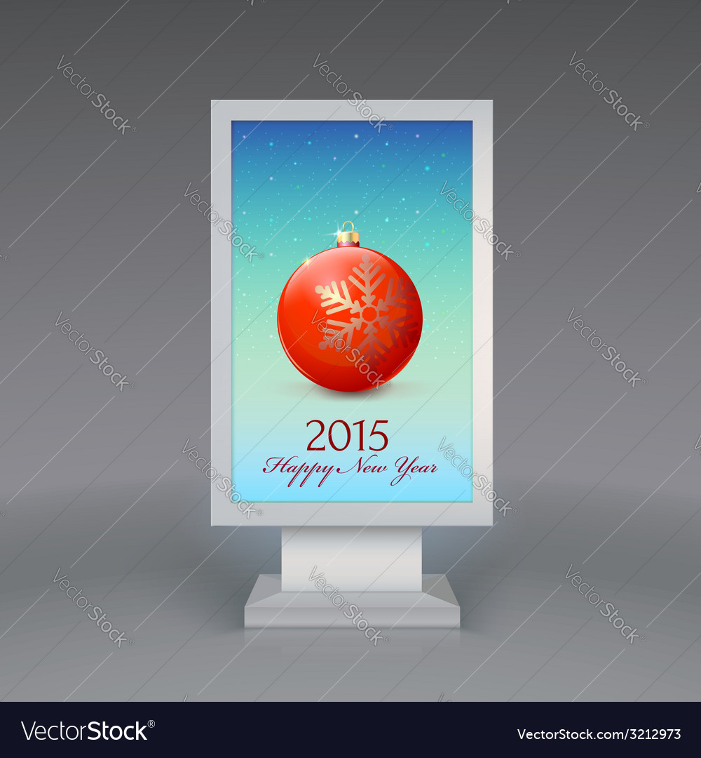 Lightbox with christmas ball vector | Price: 1 Credit (USD $1)