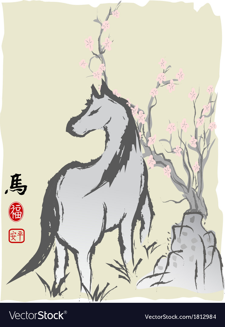 Horse year chinese painting vector | Price: 1 Credit (USD $1)