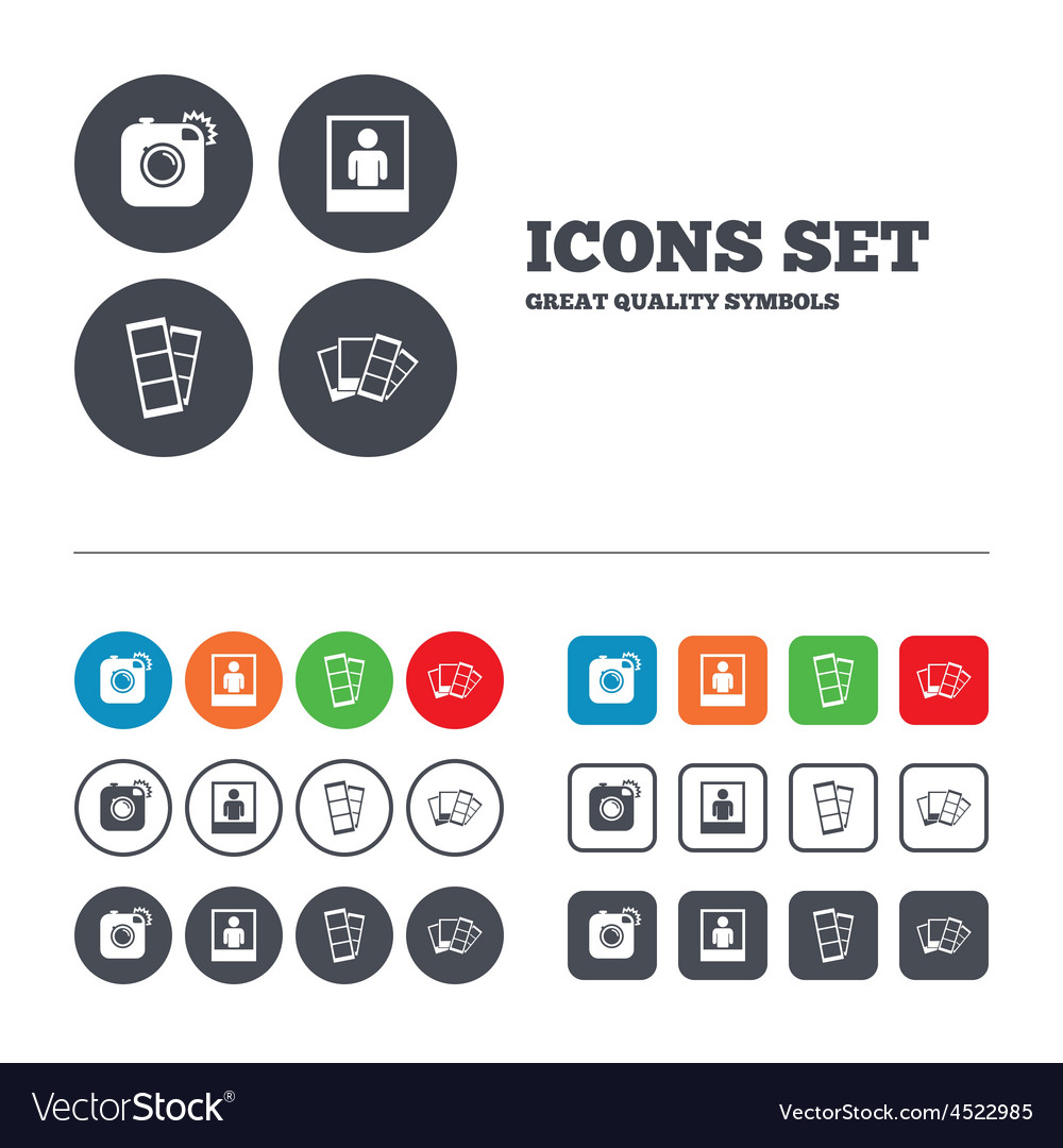 Photo camera icon flash light and selfie frame vector | Price: 1 Credit (USD $1)