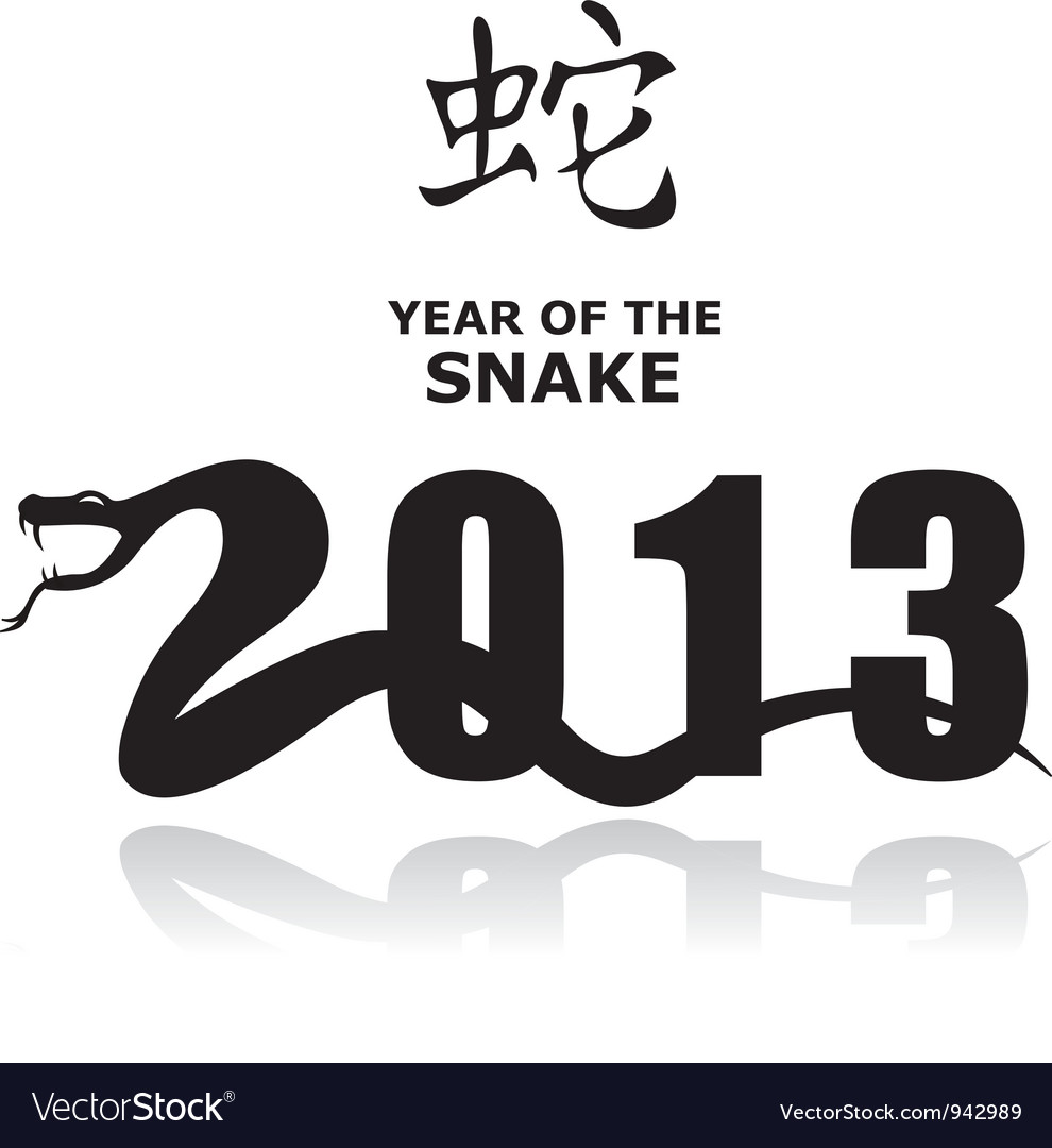 New year snake 2013 vector | Price: 1 Credit (USD $1)