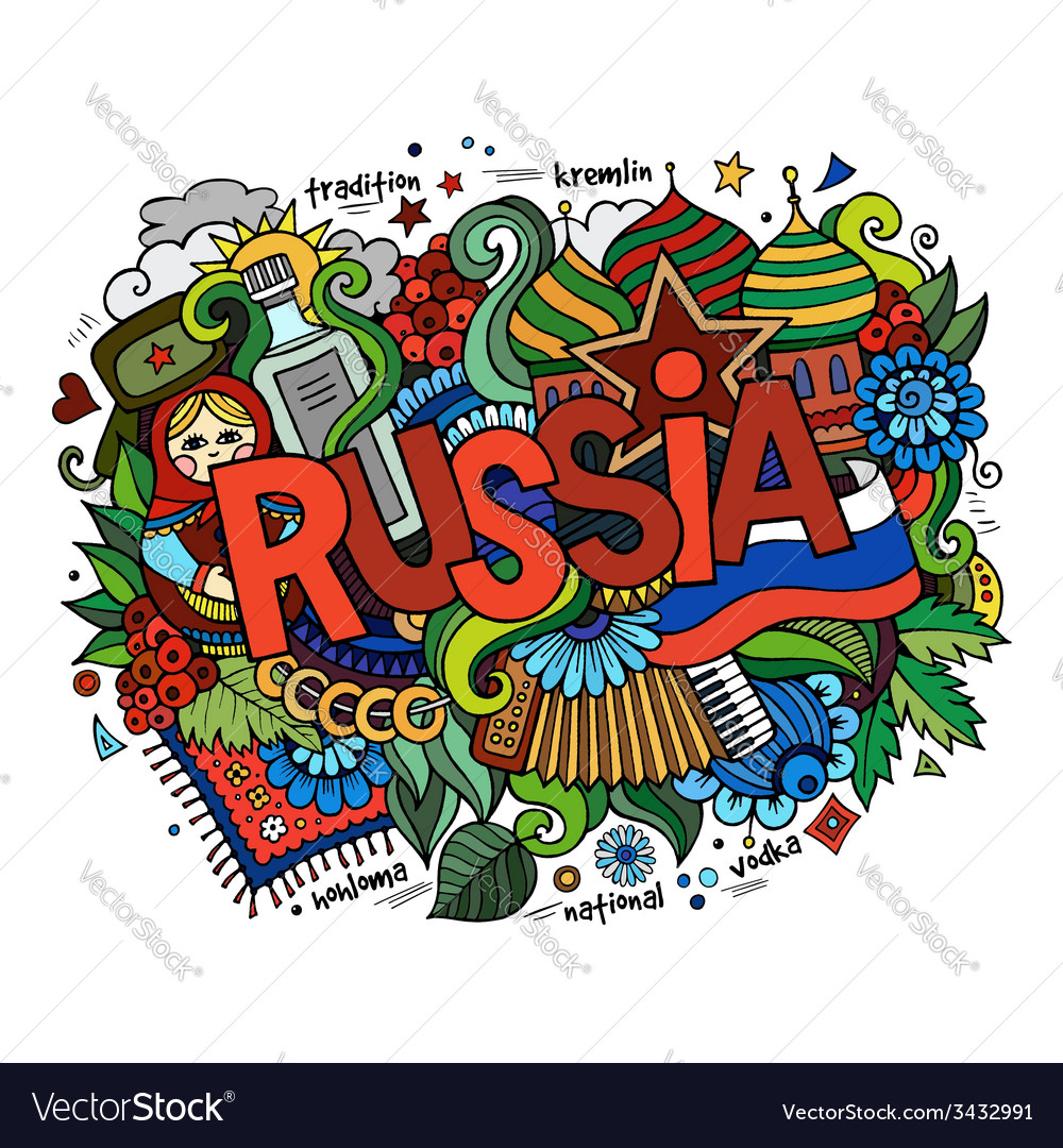 Russia hand lettering and doodles elements vector | Price: 1 Credit (USD $1)
