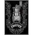 Coffee grinder with ornament and inscription vector