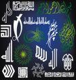 Islamic artistic design vector