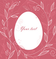 Egg floral back vector