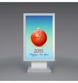 Lightbox with christmas ball vector