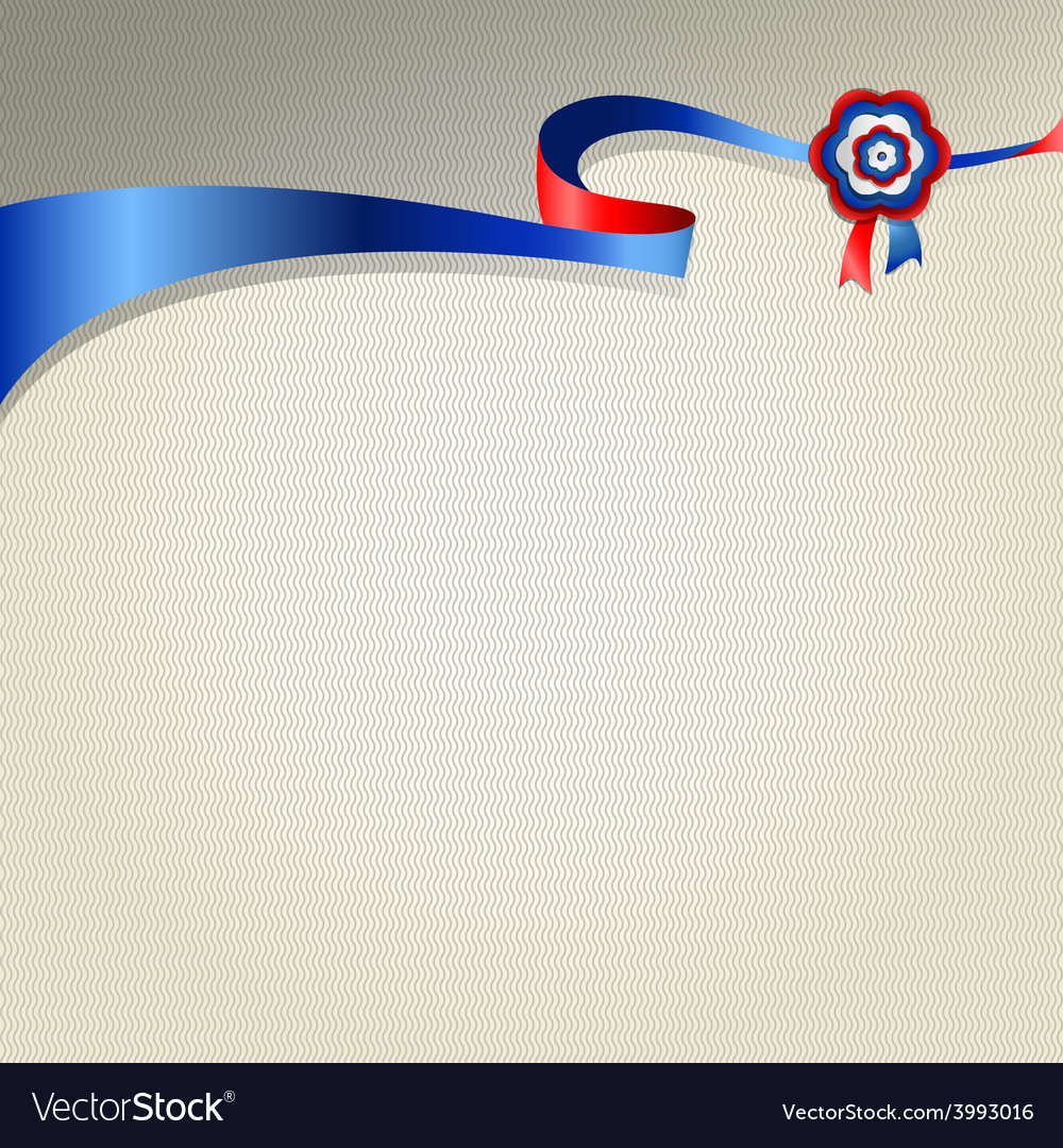 Ribbon 1 vector | Price: 1 Credit (USD $1)