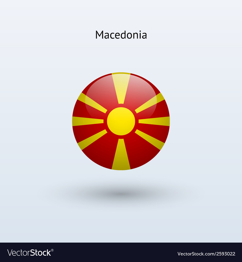 Macedonia round flag vector | Price: 1 Credit (USD $1)