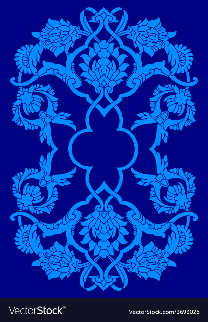 Blue artistic ottoman motif series vector | Price: 1 Credit (USD $1)