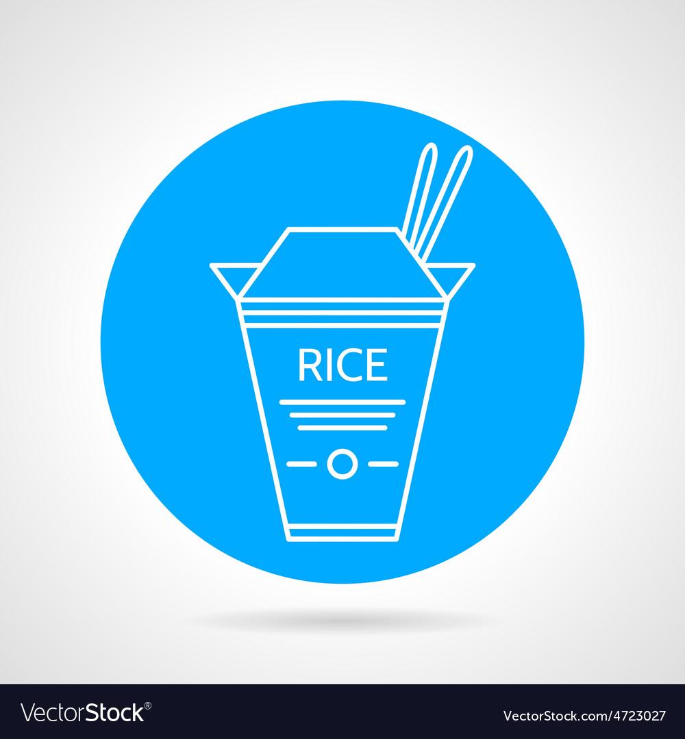 Rice box round icon vector   Price: 1 Credit (USD $1)
