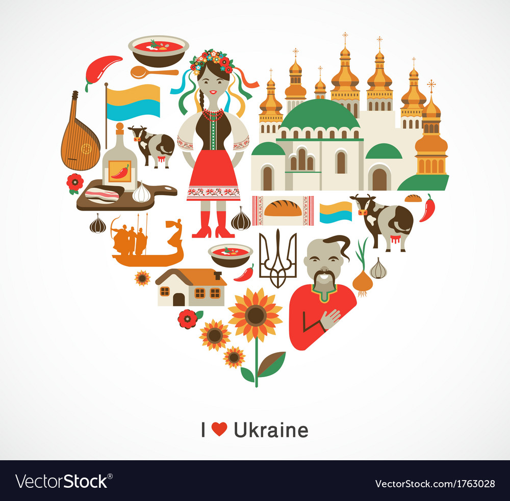 Ukraine love - heart with icons and elements vector | Price: 1 Credit (USD $1)