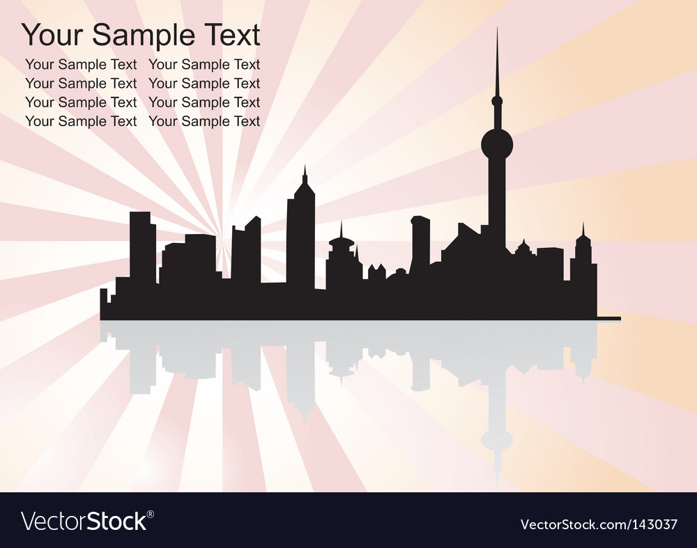 City silhouette vector | Price: 1 Credit (USD $1)