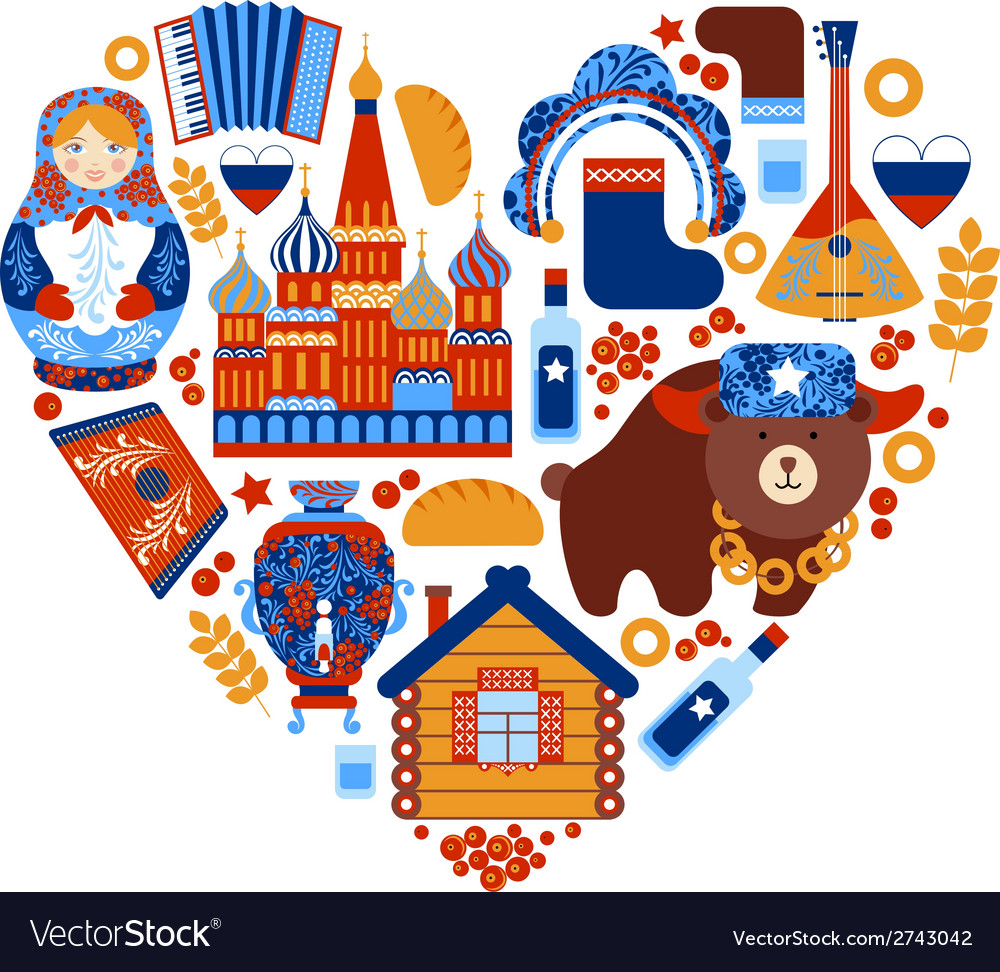 Russia travel heart set vector | Price: 1 Credit (USD $1)