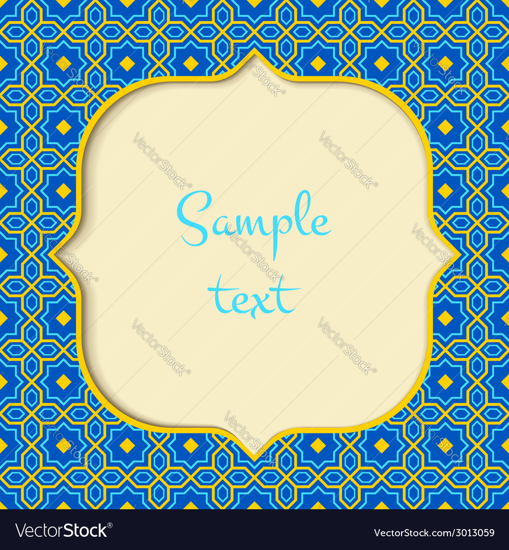Arabic background vector | Price: 1 Credit (USD $1)