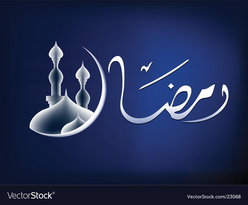 Islamic illustration vector   Price: 1 Credit (USD $1)